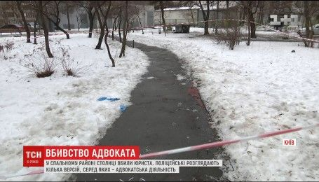 В Киеве жестоко убили адвоката