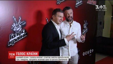 "Стартує сьомий сезон проекту ""Голос Країни"""