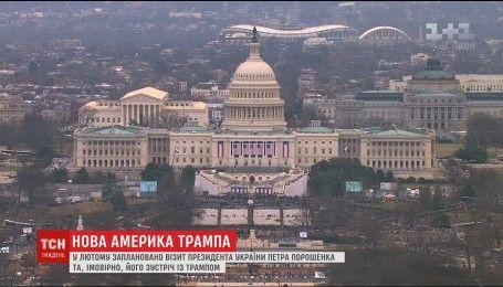 Начало новой жизни в Штатах: сигналы для Украины