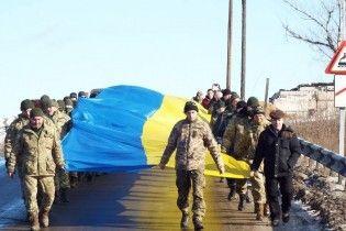 Над окупованим Донбасом підняли прапор України