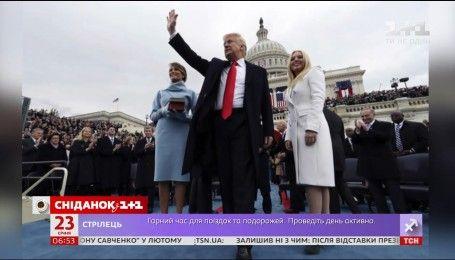 Як світ відреагував на церемонію інавгурації Дональда Трампа