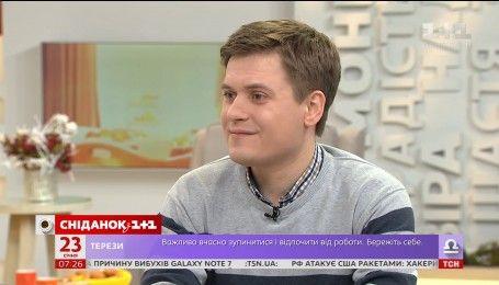 Биохимик Глеб Репич рассказал, в каких условиях работают украинские ученые