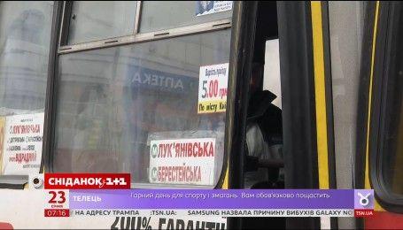 В Киеве и области выросли цены на проезд в маршрутках