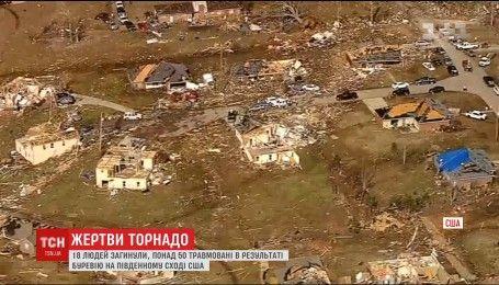 В США мощный ураган унес жизни 18 человек