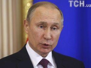 Капкан для Путіна
