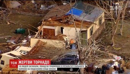 В США 18 человек стали жертвами торнадо