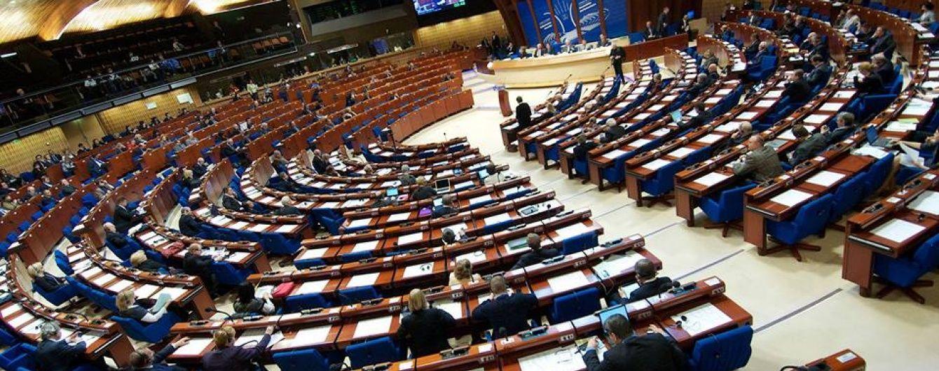 Соціаліст із Швейцарії очолить ПАРЄ - депутат