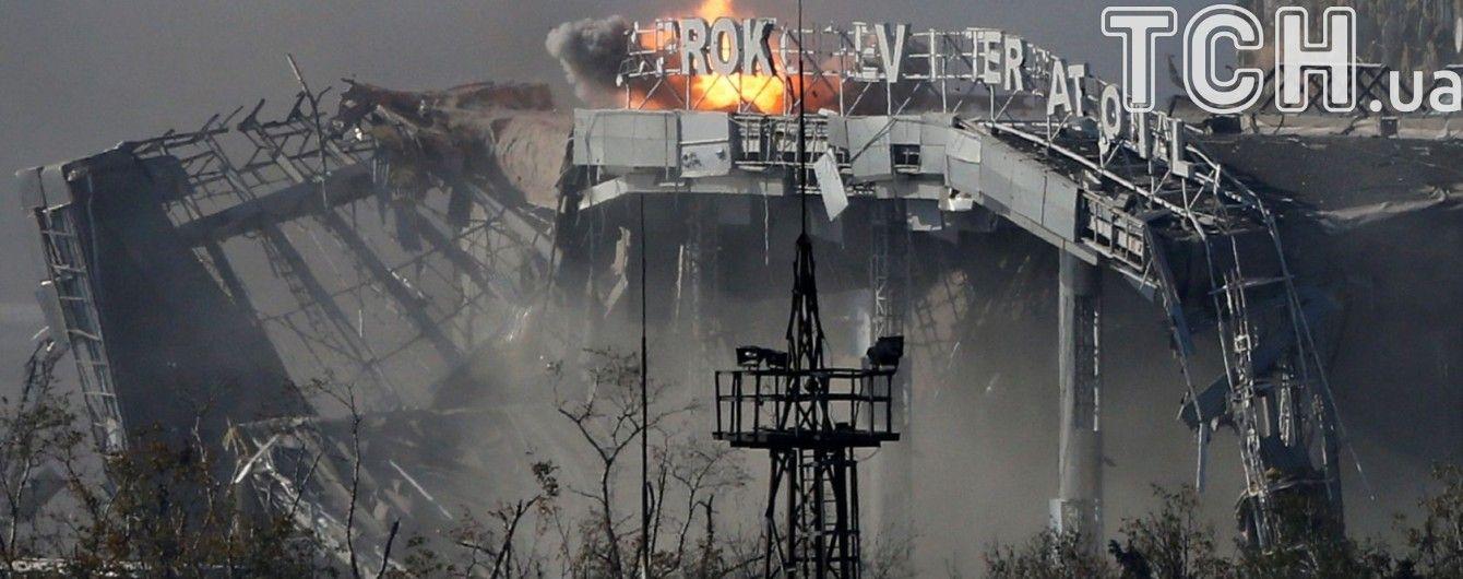 """В окупованому Донецьку бойовики """"ДНР"""" розшукують екс-диспетчерів аеропорту"""