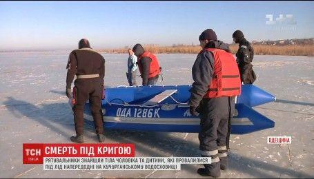 Четыре человека провалились под лед на Одесчине, двое погибли