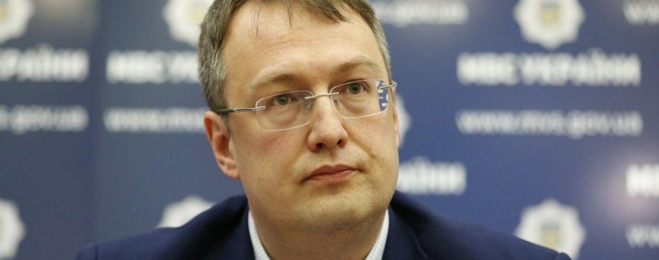 Геращенко опубликовал список нардепов, которые незаконно пересекли границу с Саакашвили