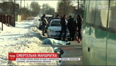 Житомирі внаслідок нещасного випадку у громадському транспорті загинув 67-річний чоловік