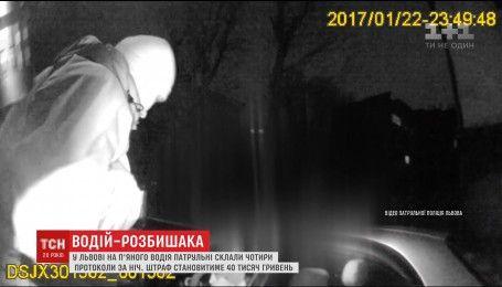 Во Львове патрульные поймали антигероя-выпивоху
