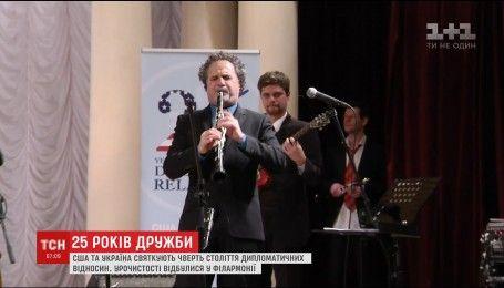 Посольство США урочисто відзначило чверть сторіччя встановлення дипломатичних відносин з Україною