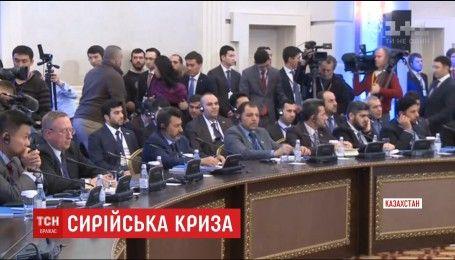 Перший день переговорів по Сирії в Астані завершився нічим