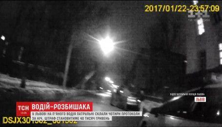 Четыре протокола за ночь за нетрезвое вождение в Львове составили патрульные на одного пьяницу