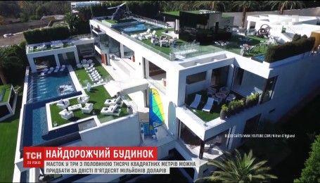 У Лос-Анджелесі виставлений на продаж найдорожчий в історії США маєток