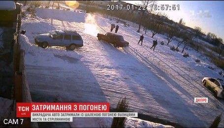С погоней и стрельбой: в Днепре задержали дерзкого автовора