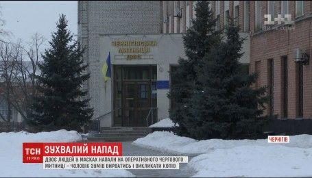 В Чернигове двое неизвестных в масках напали на оперативного дежурного таможни