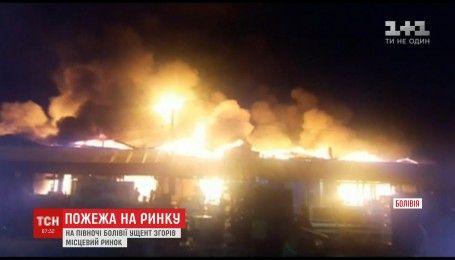 На севере Боливии сгорел местный рынок