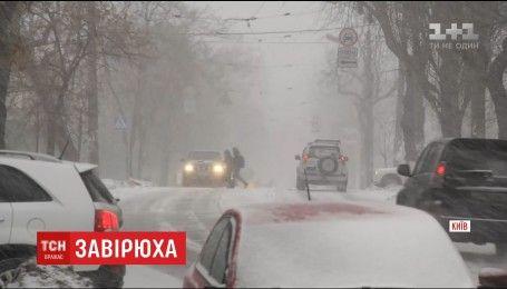 Раптова завірюха накрила Київ