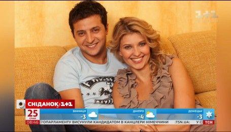 Володимир Зеленський відзначає 39 день народження