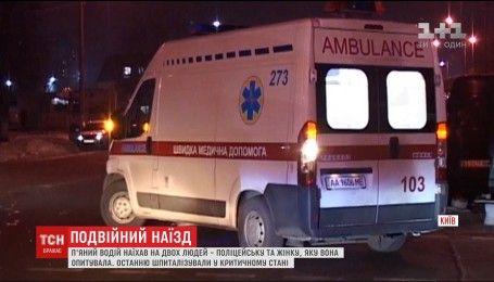 П'яний водій зухвало збив двох жінок в одному зі спальних районів Києва