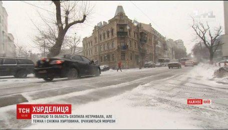 Київ накрило незвичайне природне явище