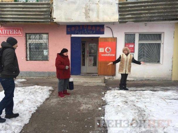 """Український слід """"Вагнера"""". Журналісти показали, де в Україні вчився і жив російський найманець Уткін"""