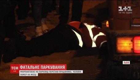Свідки смертельного наїзду на паркувальника у Львові розповіли про побачене