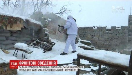 Український військовий отримав поранення на сході України