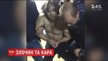 """Экс-бойца """"Торнадо"""" Александра Пугачева в Днепре будет судить суд присяжных"""