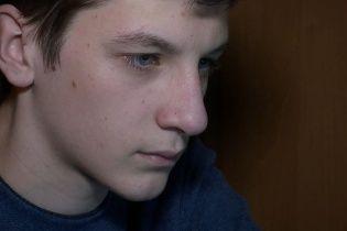 Родині 14-річного Віталика потрібна фінансова допомога на його лікування