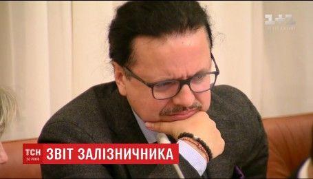 """На заседании правительства произошел конфликт во время отчета польского руководителя """"Укрзализныци"""""""