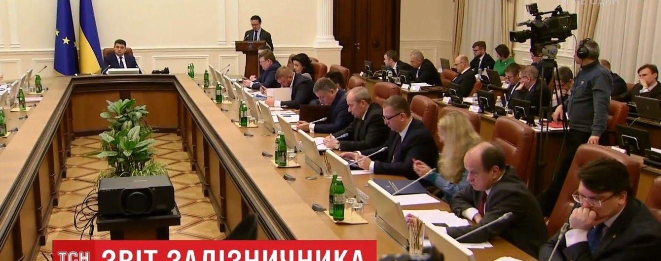 """Новый руководитель """"Укрзализныци"""" не знает размера своей зарплаты"""