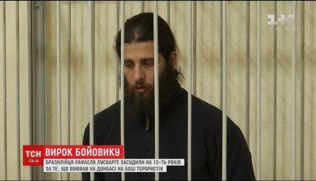 Печерський суд столиці оголосив рішення у справі іноземця, який воював серед донецьких бойовиків