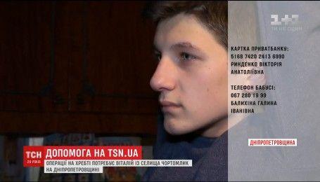 В немедленной помощи нуждается 14-летний Виталик, состояние которого стремительно ухудшилось