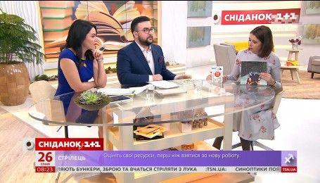 """Возвращение тренда бумажных книг - PR-директор """"1+1 медиа"""" Светлана Павелецкая"""
