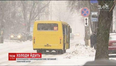 В Украину пришли сильные морозы