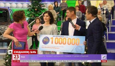 """Победитель государственной лотереи """"Лото-Забава"""" посетил Межигорье"""