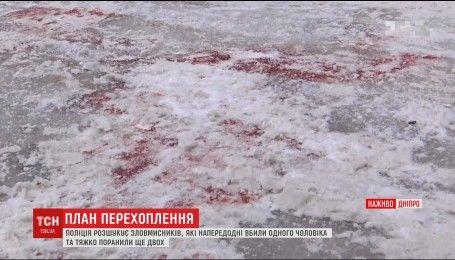 Смертельные выстрелы в Днепре: полиция разыскивает злоумышленников, которые убили человека