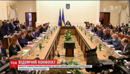 """Конфлікт Омеляна та Балчуна: Міністр інфраструктури передав до НАБУ документи щодо корупції в """"Укрзалізниці"""""""