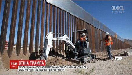 Огромная стена на границе с США: президент Мексики негативно отреагировал на предложение Трампа