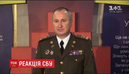 Председатель СБУ прокомментировал участие нардепов в ветеранской блокаде