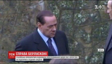 Итальянская прокуратура возобновила расследование на счет Сильвио Берлускони