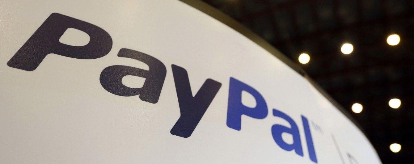 Українці масово скаржаться на збій у роботі системи грошових переказів PayPal
