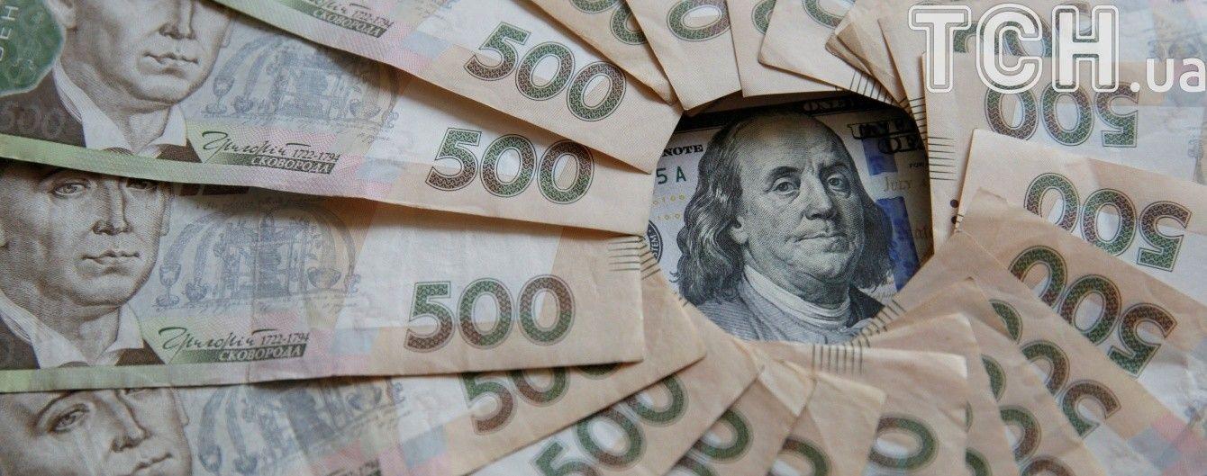 Рост ВВП на 2,2% и снижение инфляции: Украина глазами Минфина за 2016 год