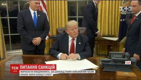 Трамп підготував указ скасувати санкції проти Росії