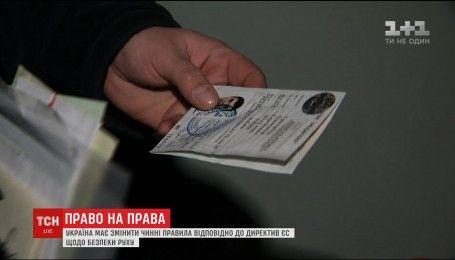 В Украине могут заставить водителей каждые 15 лет менять водительские удостоверения и проходить медкомиссию