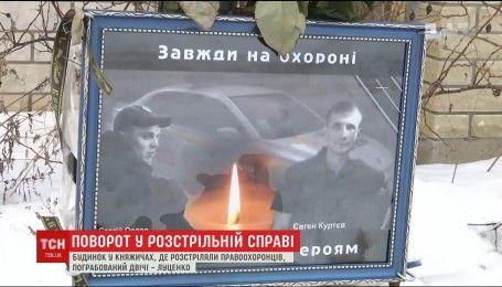 Генпрокурор заявил о подозрении, что силовики присоединились к ограблению дома в Княжичах
