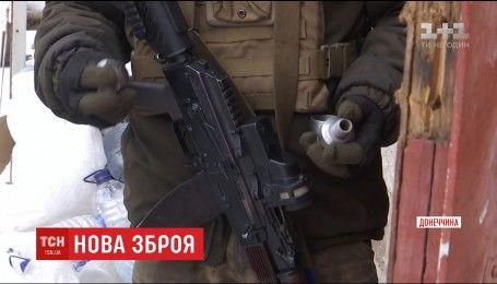 Для бійців на Східному фронті звичайний гранатомет перетворили на потужну зброю